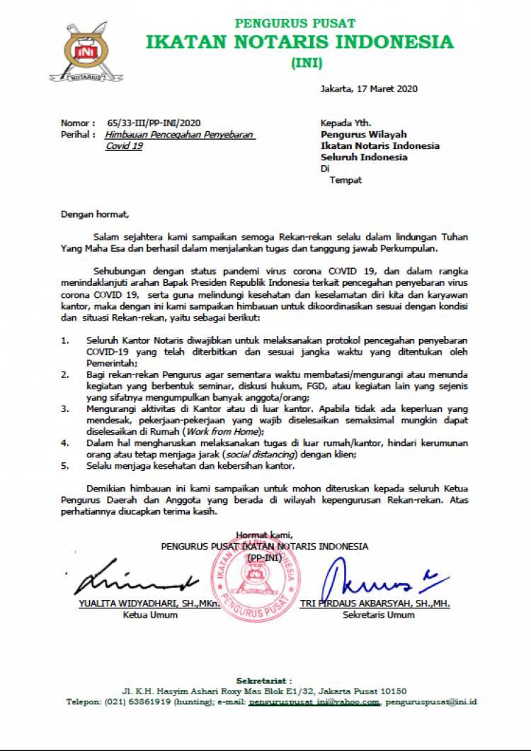 Pengumuman Pengurus Pusat Ikatan Notaris Indonesia Perihal Himbauan Pencegahan COVID-19